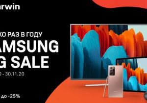 SAMSUNG BIG SALE в Darwin: 7 дней скидок на электронику Samsung