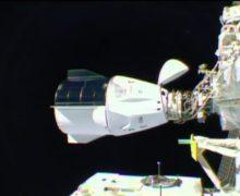 Crew Dragon счетырьмя астронавтами успешно пристыковался кМКС
