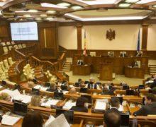 Парламент продлил полномочия двух спецкомиссий