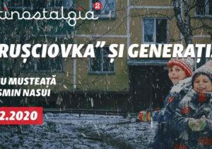 """""""Hrușciovka"""" și Generația Z"""", o dezbatere despre un trecut care pentru foarte mulți e încă prezent"""