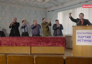 Je suis Арамэ! Как стать президентом Молдовы? Эпизод 5. Финал (ВИДЕО)
