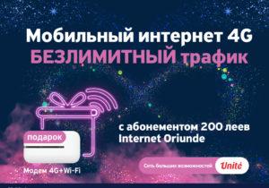 В праздничные дни Moldtelecom предлагает волшебные предложения для мобильной связи: портирование и подключение