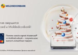 Магия праздников с Mastercard и Moldindconbank: Выиграйте Apple MacBook AIR