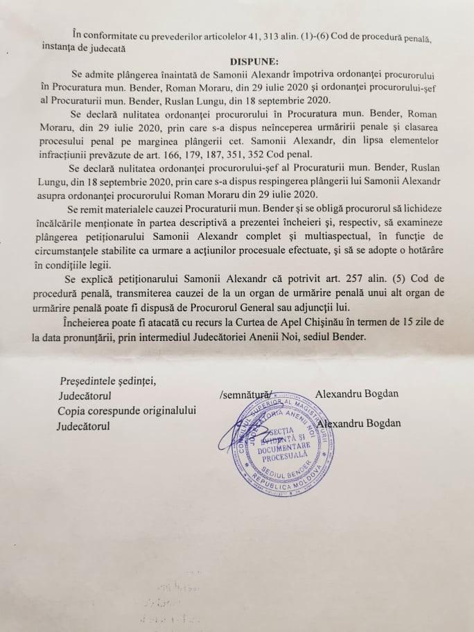 Бежавший из Приднестровья оппозиционер опасается похищения в Молдове. Как продвигается дело Самония об экстремизме (DOC)