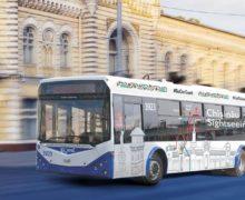 В Кишиневе с 1 августа начнет ходить троллейбус для туристов