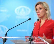 «Ну, поговорим». МИД РФ вызовет дипломатов США из-за публикаций опротестах вподдержку Навального