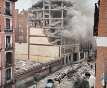 Вцентре Мадрида прогремел мощный взрыв (ВИДЕО)