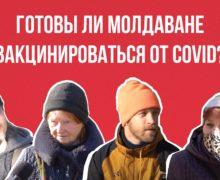 Готовы ли молдаване вакцинироваться от COVID? Что отвечают люди на улицах Кишинева (ВИДЕО)