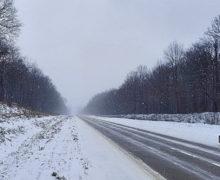 Мороз игололед. Власти рассказали оситуации надорогах страны