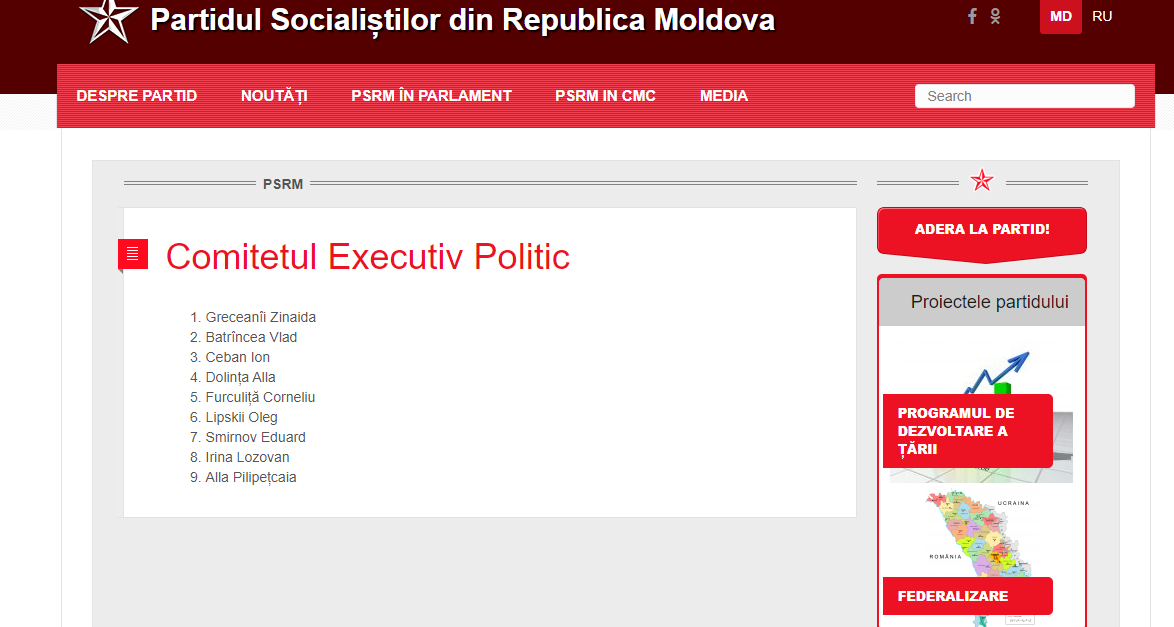 Мэра Кишинева Иона Чебана исключили изполитисполкома ПСРМ. Кто внего вошел?