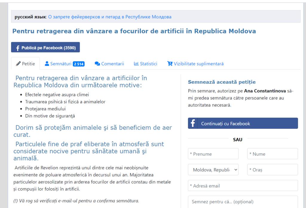 В Молдове требуют запретить фейерверки. Онлайн-петицию подписали более 2000 человек