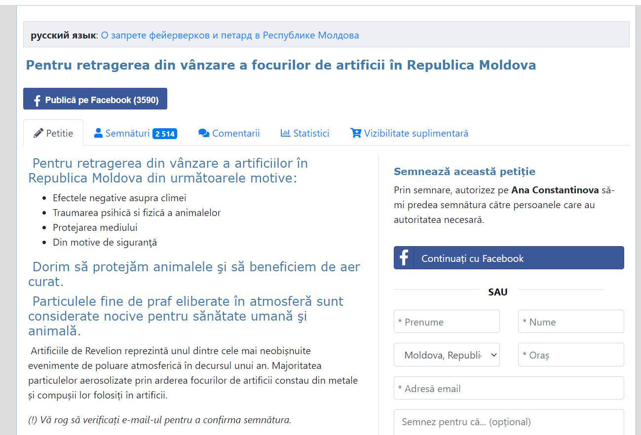 Cer interzicerea artificiilor în Republica Moldova. Câte persoane au semnat deja petiția online?