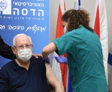 В Израиле намерены до конца марта вакцинировать от ковида все взрослое население страны