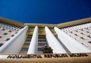 NM Espresso: о первом заседании нового парламента Молдовы, военном параде в Кишиневе и о дефиците топлива