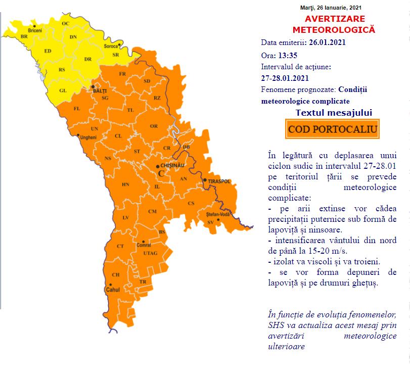 ВМолдове объявили оранжевый код метеоопасности из-за снега