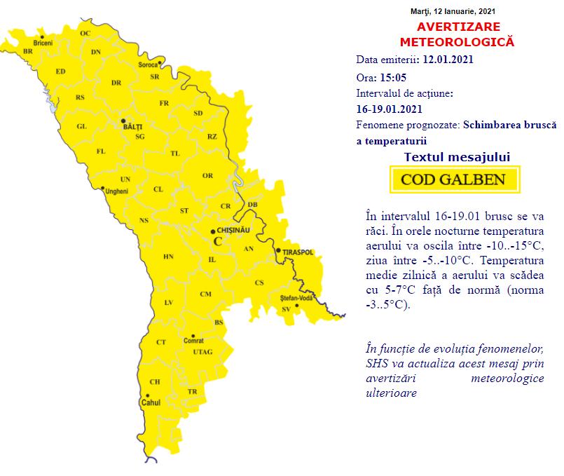 ВМолдове резко похолодает. Синоптики объявили желтый код метеоопасности