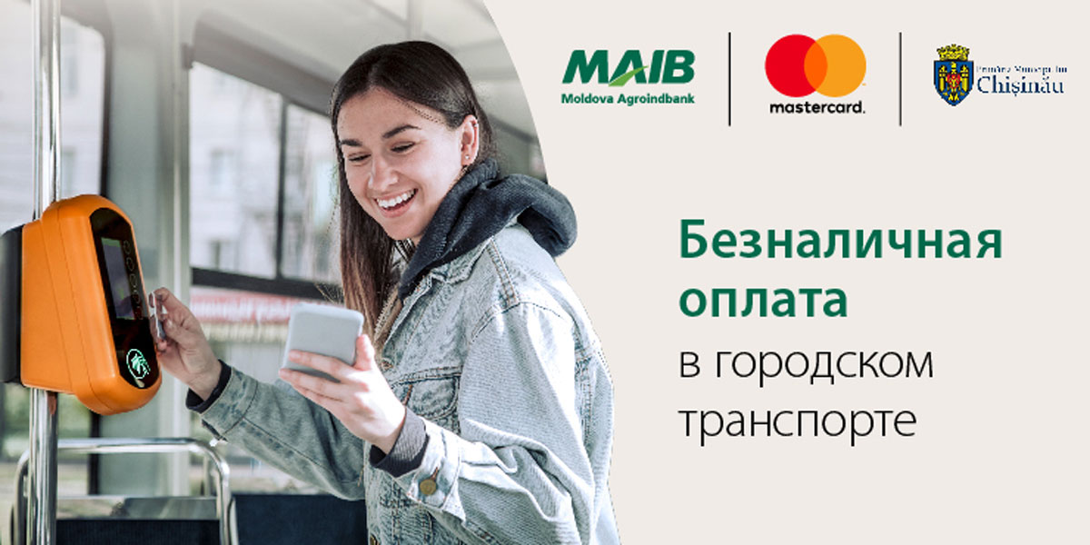 Mastercard и Moldova Agroindbank реализуют первый в Молдове проект безналичной оплаты в городском транспорте
