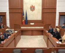 Заседание Высшего совета безопасности. Онлайн трансляция