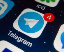 ВСША потребовали удалить Telegram изGoogle Play