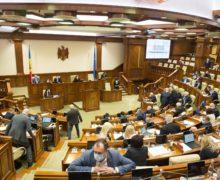 Парламент обсуждает введение ЧП: ждет ли Молдову новый локдаун? Онлайн трансляция