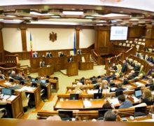 «Успехов вбудущем». Что сказали в парламенте Молдовы о победе тираспольского «Шерифа» над «Реалом» (ВИДЕО)