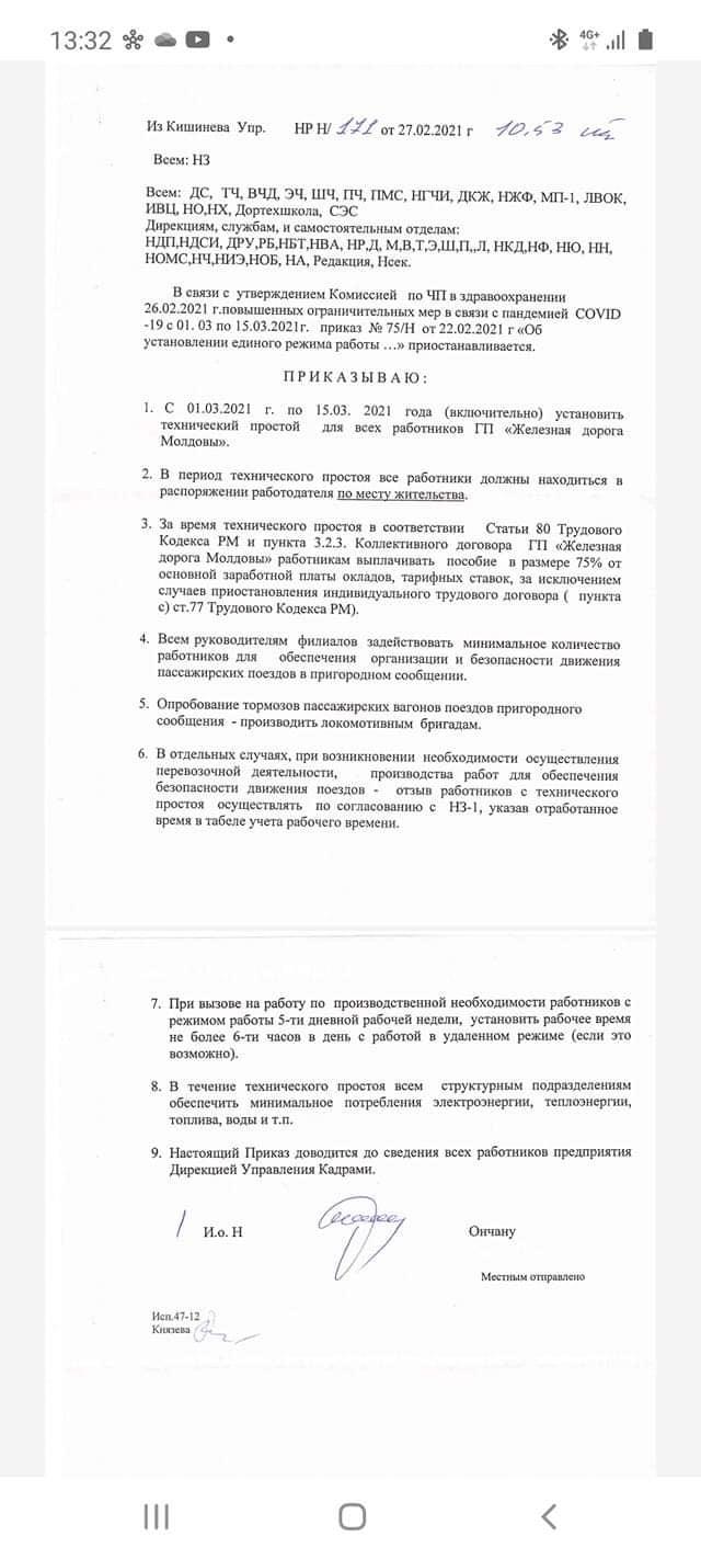 Feroviarii moldoveni, trimiși din nou în șomaj tehnic