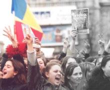 Unde am ajuns. Oare va deveni Moldova țara unei singure limbi și culturi?