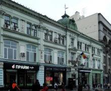 Сотрудники посольства Молдовы вРоссии привились откоронавируса «СпутникомV»