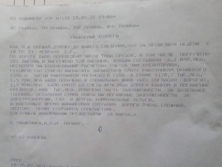 """""""La ce ne trebuie așa o viață, când își bat joc de ea"""". Angajații CFM din Ocnița protestează din nou (LIVE)"""