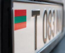 ВПриднестровье водителей не будут штрафовать заотсутствие при себе документов. Но есть исключения