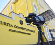 Конституционный суд рассматривает отмену ЧП в Молдове (LIVE NM)