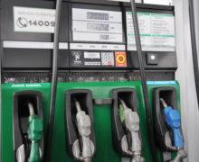 В Молдове может возникнуть дефицит топлива? В Bemol высказались о новой методологии расчета цен