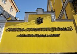 NM Espresso: об «узурпации власти» Конституционным судом, медиаатаках на Стояногло и о закупке Молдовой вакцин