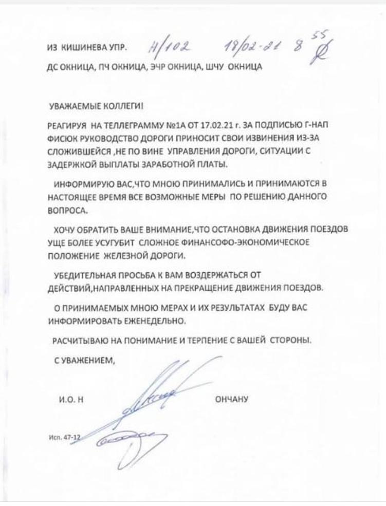 Angajații Căii Ferate din Ocnița au blocat liniile de tren. Nu li se plătesc salariile de câteva luni. LIVE