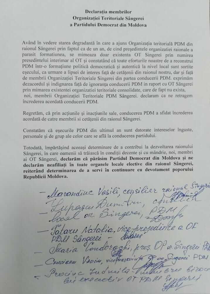 """""""Retragem încrederea acordată PDM"""". Membrii Organizației Teritoriale Sîngerei părăsesc partidul"""