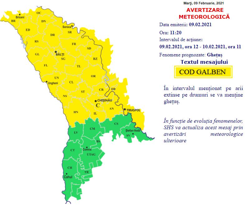 ВМолдове продлили желтый код метеоопасности из-за гололеда