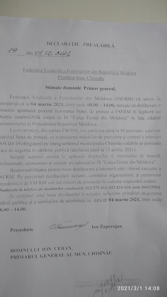 ВКишиневе 4 марта железнодорожники проведут протест перед зданиями парламента иадминистрации президента