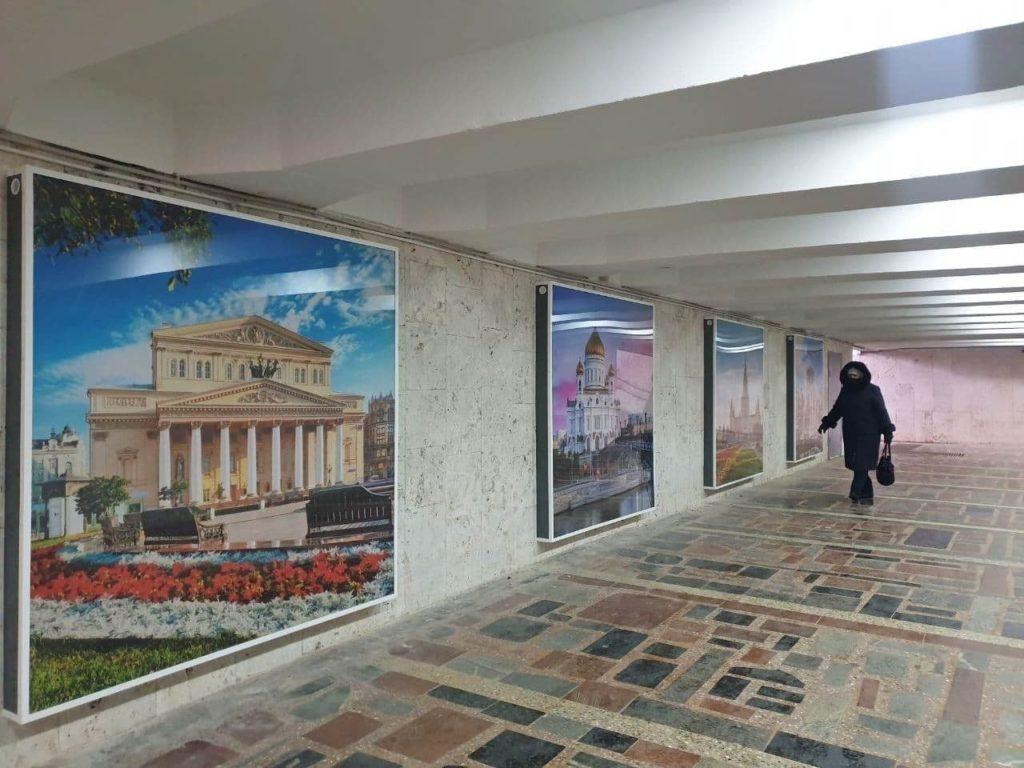 Московский Кремль и Киево-Печерская лавра. Как в Кишиневе украсили отремонтированный подземный переход