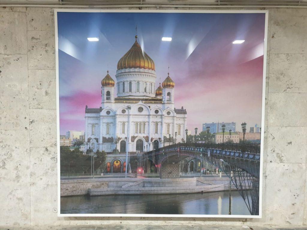 Moscova și Kievul, față în față la Chișinău. Cum a fost renovată o subterană din capitală (FOTO)