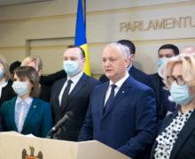 Депутаты отПСРМ вынесут наголосование парламента декларацию обузурпации власти КС