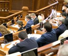 Парламент Молдовы обсудит вотум недоверия трем судьям КС. Онлайн-трансляция