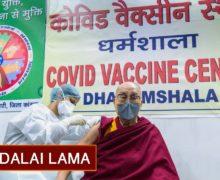 Далай-лама привился от коронавируса (ВИДЕО)