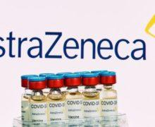 Австрия постепенно откажется отиспользования вакцины AstraZeneca