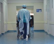 ВМолдове государство сможет оплачивать протезирование иреабилитацию пациентов созлокачественными опухолями