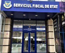 В Молдове отменили меры поддержки бизнеса, введенные на время ЧП