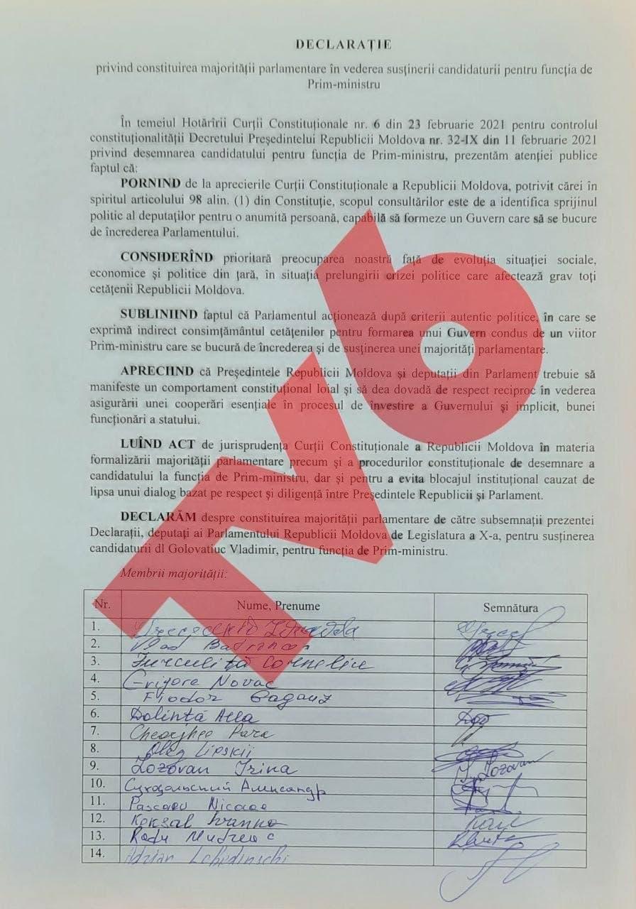Новое парламентское большинство выдвинуло Головатюка кандидатом в премьер-министры