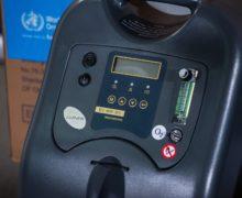 Германия иВОЗ передали Молдове 300 кислородных концентраторов для лечения пациентов сCOVID-19