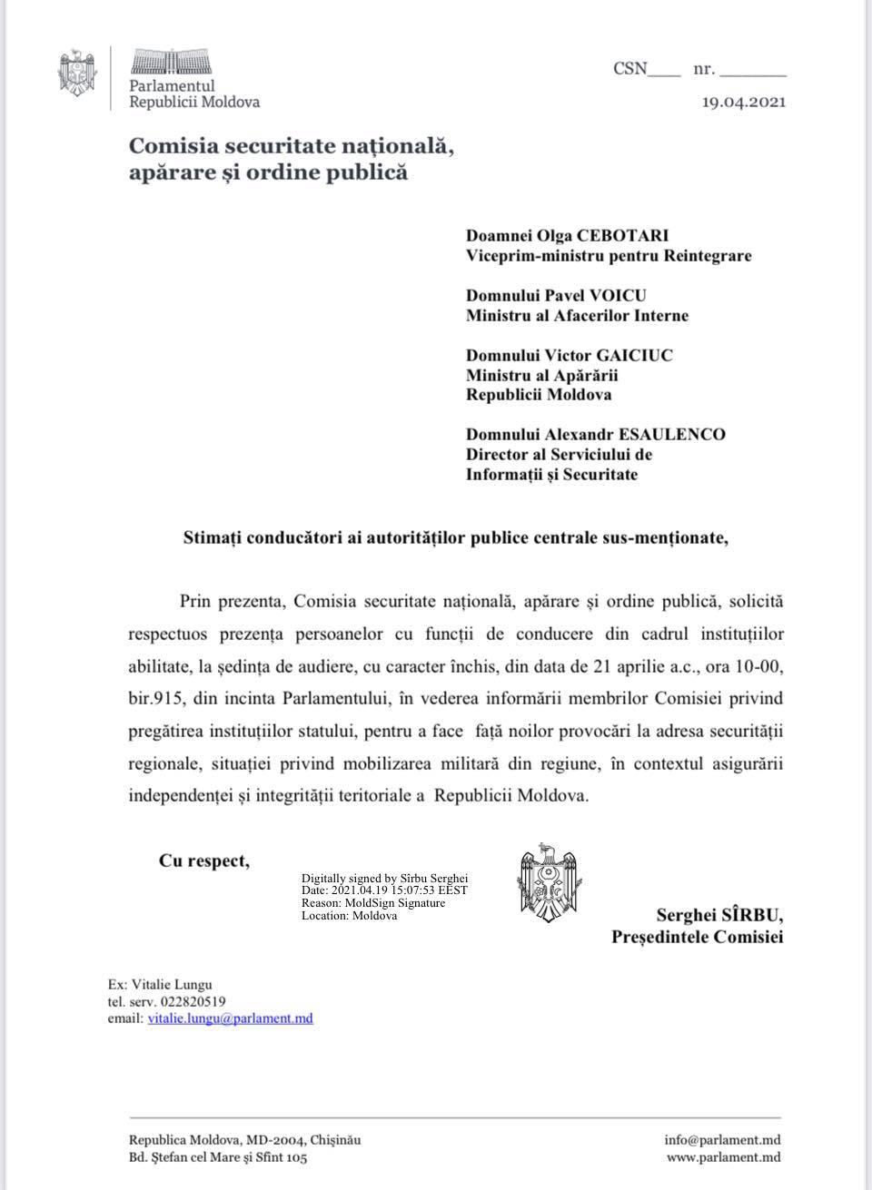 Комиссия нацбезопасности пригласила наслушания руководство МВД, СИБа иминобороны. Что случилось?