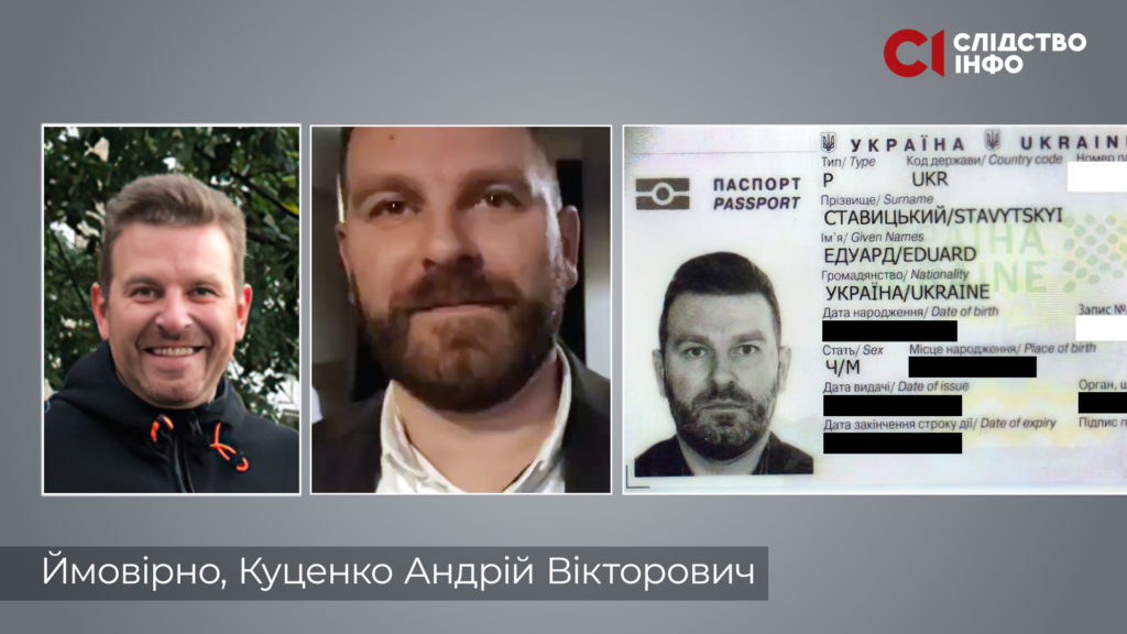 RISE Moldova: În răpirea fostului judecător ucrainean Ceaus ar putea fi implicați agenți ucraineni