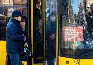 Lockdown-ul din capitala Ucrainei a fost prelungit până pe 30 aprilie